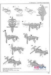 origami 3d car 103 best images about origami on