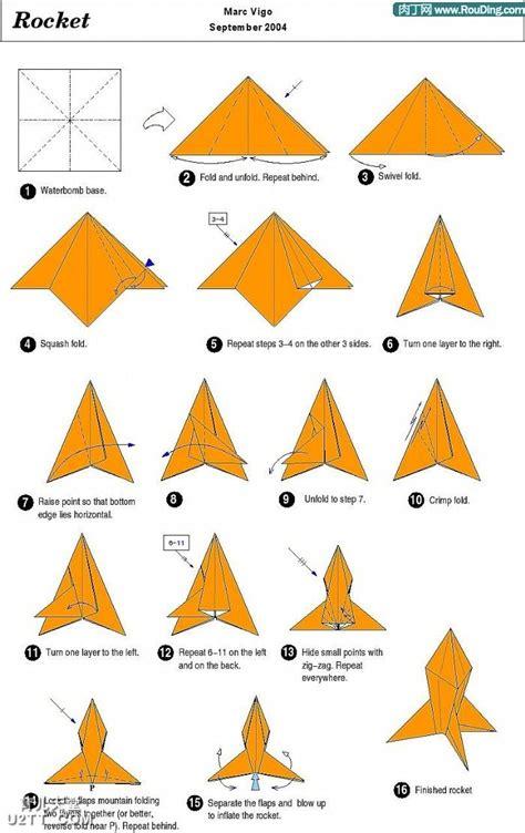 origami space ship origami rocket folding origami