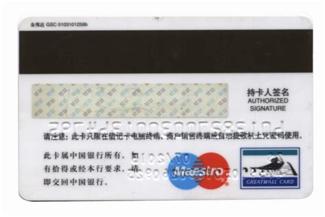 how to make a magnetic stripe card 10 horrible outdated technologies that are still used