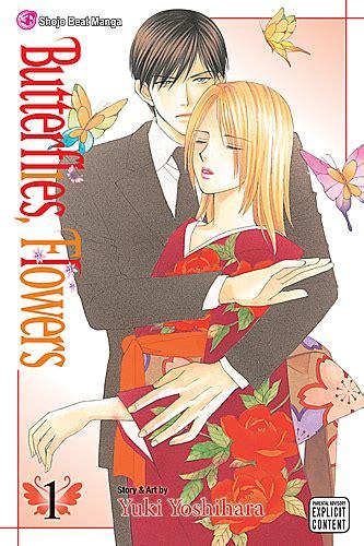 yuki yoshihara multi review kelakagandy s ramblings