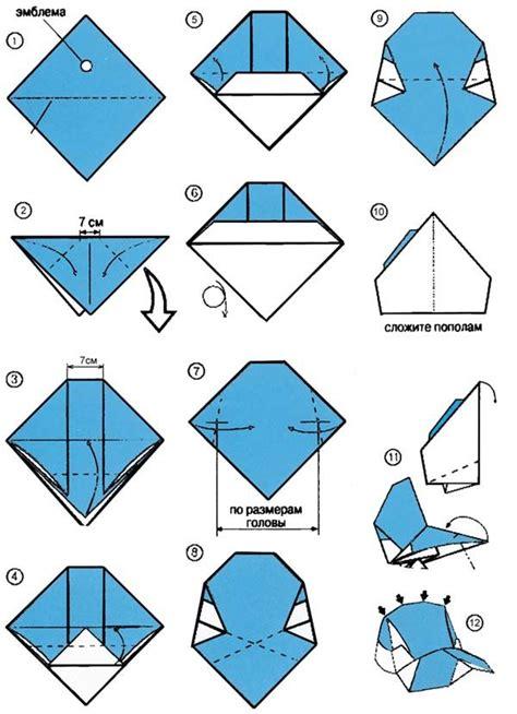 origami baseball cap origami baseball cap origamic origami things