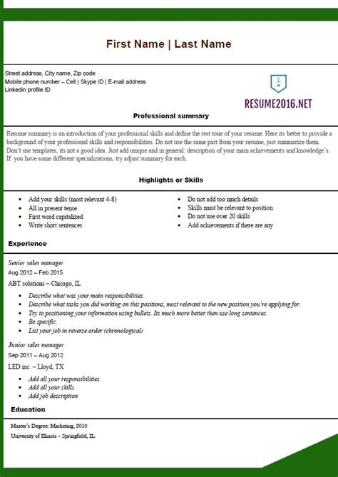 resume templates 2016 archives resume 2016