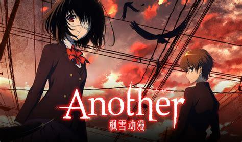 another the another el anime nekofan