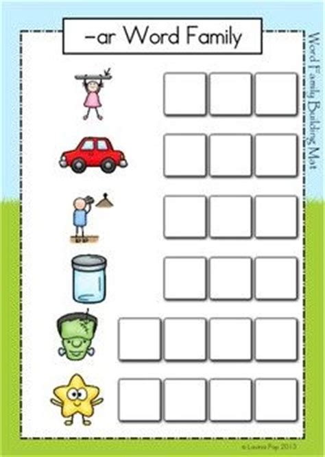 ar scrabble ar word family unit activities worksheets