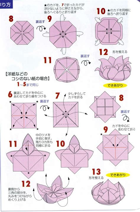how to make origami lotus flower origami lotus flower easy origami