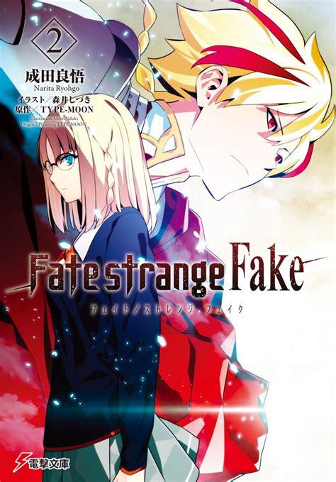 fate strange deadlysmile fate strange en espa 241 ol alianza