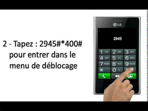 comment debloquer telephone portable lg e400