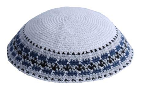 knit kippot knit 39 knit kippah item k39 skullcap