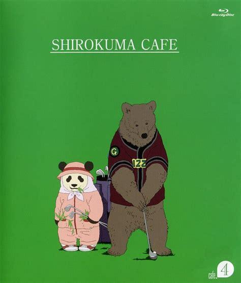 shirokuma cafe shirokuma cafe grizzly panda shirokuma cafe minitokyo