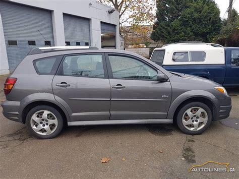 how does cars work 2008 pontiac vibe auto manual 2008 pontiac vibe hatch pontiac autolines