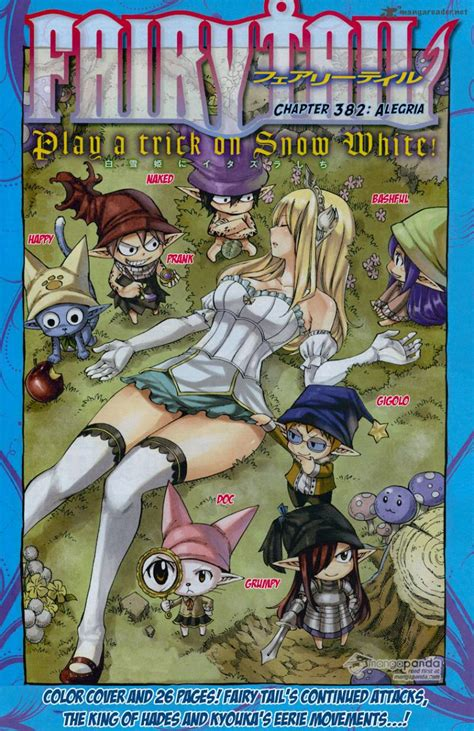 read fairytail 382 read 382 page 1
