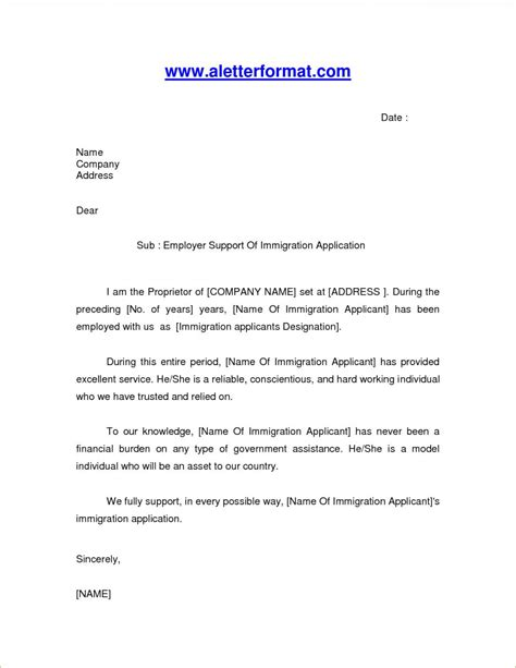 Reference Letter Sample For Immigration | Reference Letter Sample