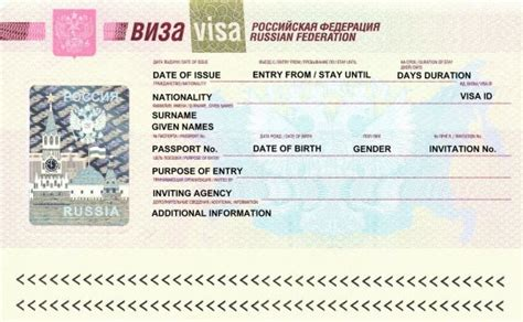 how to obtain a russian visa in an easy and cost effective way