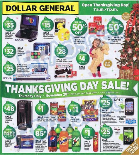 dollar general lights dollar general lights 28 images diy dollar tree