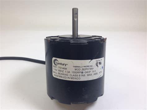 Universal Electric Motor by Century Jb2p074n Universal Electric Motor 115v 1550rpm 1