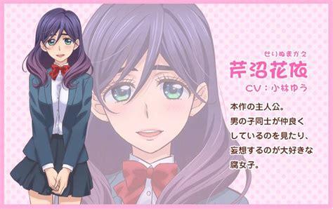 watashi ga motete dousunda watashi ga motete dousunda nomes para o elenco anunciados
