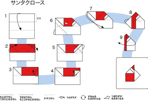 make origami santa claus origami santa claus natal origami