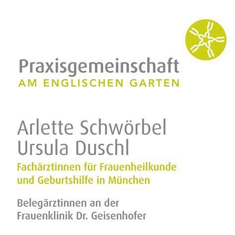 Geburtsklinik München Englischer Garten by Praxisgemeinschaft Am Englischen Garten