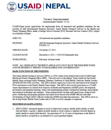 vacancy announcement aid development program specialist