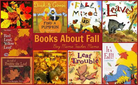 fall picture books books about fall