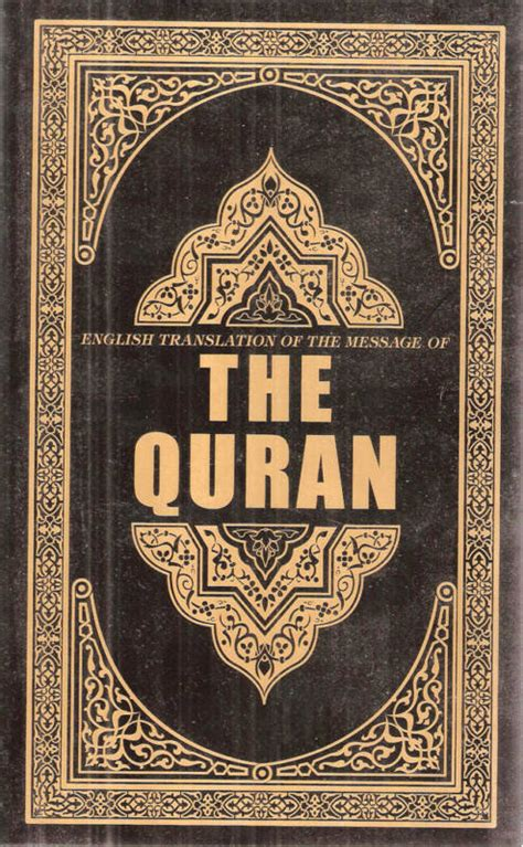 picture of quran book the quran complete translation soft cover book by