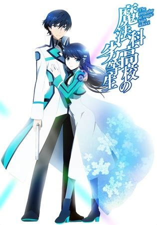 mahouka koukou no rettousei mahouka koukou no rettousei the irregular at magic high