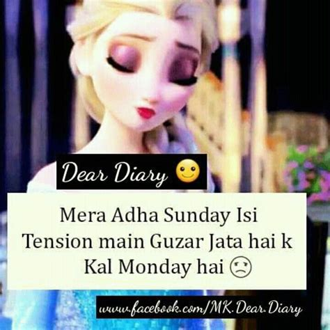 171 Best Images About Whatsap Dp On Dear Diary