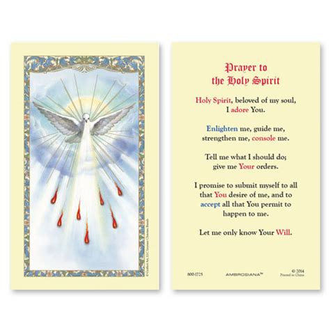 how to make a prayer card gerffert holy spirit confirmation prayer laminated holy