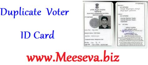 make a voter id card may 2014