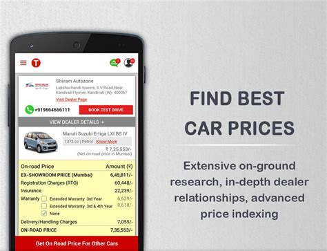 New Car Apps For by Cartrade New Cars Used Cars Android Apps On Play