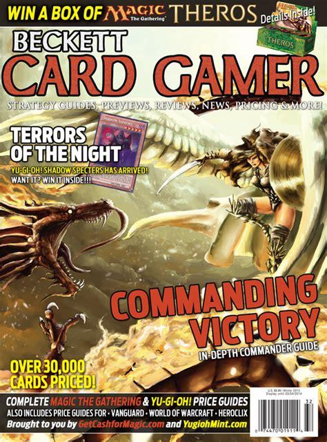 best card magazine discount magazine subscriptions best magazine