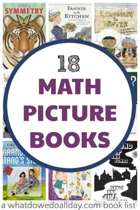 geometry picture books math picture books kindergarten 1st and 2nd grades