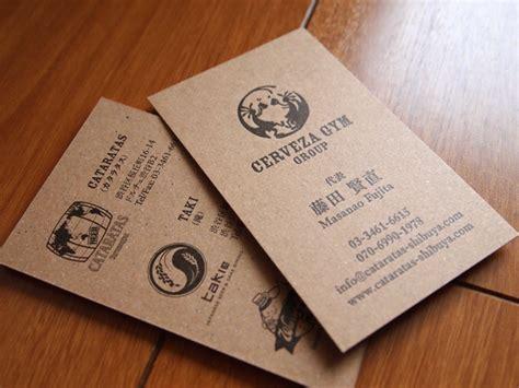 paper craft business cerveza business card 171 yuki hayashi