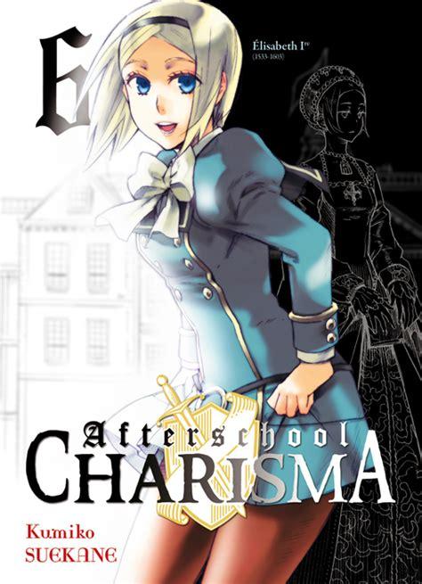 afterschool charisma titulo afterschool charisma tomo 6 autor kumiko suekane