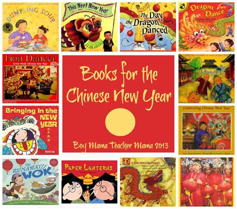 picture book of the year book books for the new year boy