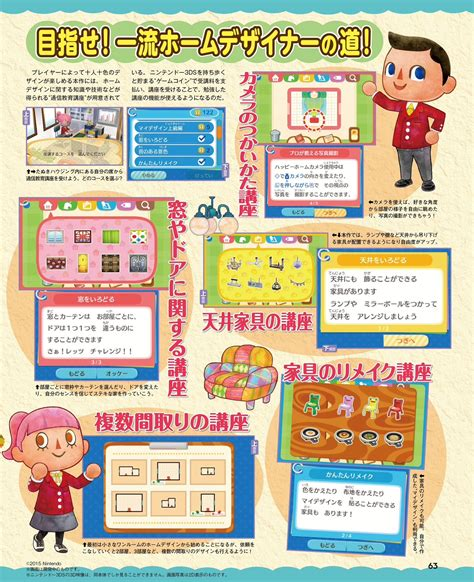 happy home design reviews 100 animal crossing happy home design reviews new