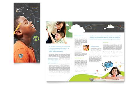 education foundation amp tri fold brochure template