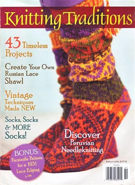 Knitting Traditions 2010 Winter Pdf Magazine