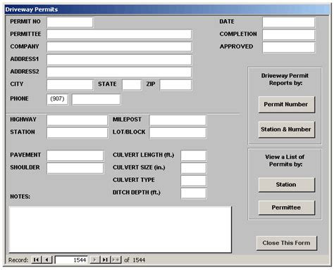 Home Design Application access application for tracking driveway permits