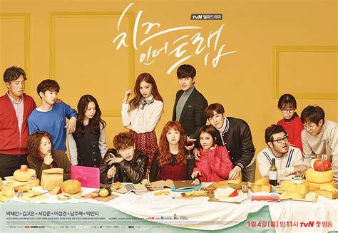 187 Cheese In The Trap 187 Korean Drama