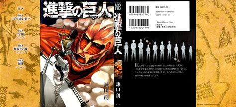 attack on titan volume 1 why is quot shingeki no kyojin quot translated as quot attack on titan