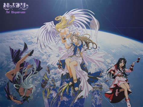 ah my goddess ah my goddess ah my goddess wallpaper 35406717 fanpop