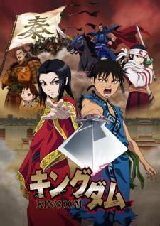 kingdom anime kingdom myanimelist net