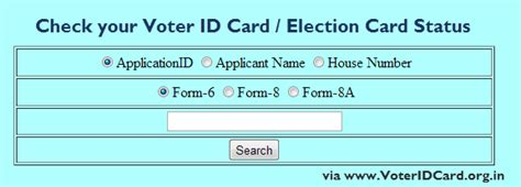 make voter id card how can i check my election card status