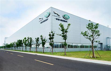 Fabrica De Motoare Electrice by Jaguar Land Rover A Inaugurat O Fabrică De Motoare Situată