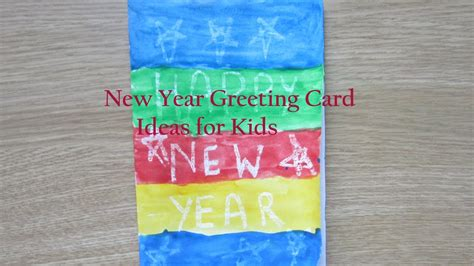 make a new year greeting card how to make new year cards at home new year greeting
