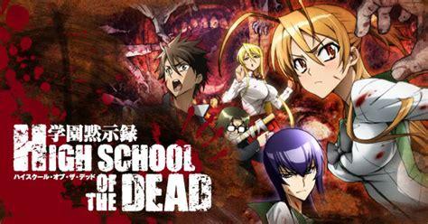 highschool of the dead season middle earth collectors highschool of the dead season 2
