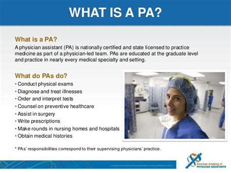 what do do what is a physician assistant