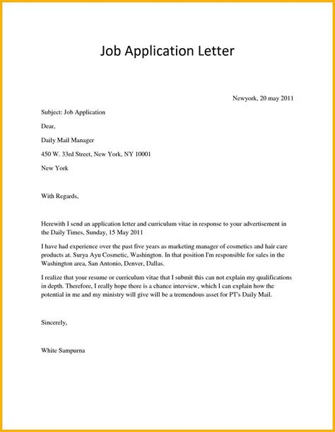 9 application letter for a job vacancy bursary cover letter