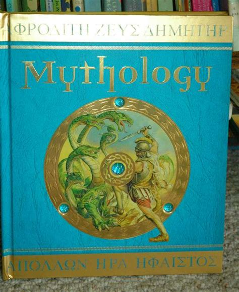 myth picture books 5 reasons we study mythology in our homeschool